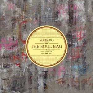 Konhdo The Soul Bag téléchargement gratuit